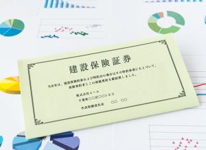 保険証券・加入証明書の発行